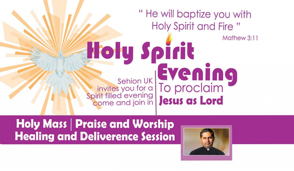 holy spirit evening